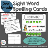 Sight Word Spelling Cards and worksheets -3rd Grade words