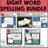 Sight Word Spelling Card BUNDLE