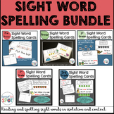 Sight Word Spelling Cards and Worksheet BUNDLE