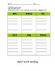 Sight Word Spelling (Editable)