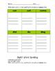 Sight Word Spelling (Editable)