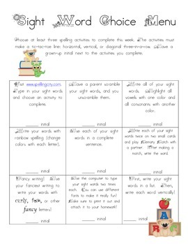 Sight Word Spelling Practice Homework Menu 1