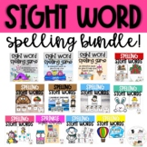 Sight Word Spelling games bundle!