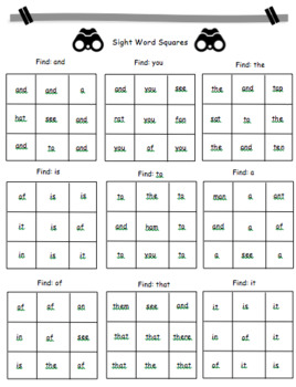 Sight Word Squares