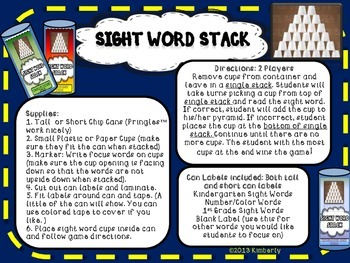 Sight Word Stack Games (Included:Two Sizes, Color and Black/White Versions)