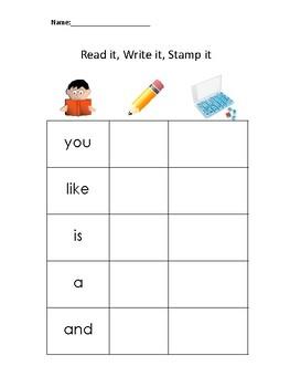 Sight Word Stamp Center Worksheets