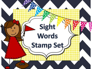 Sight Word Stamp List (Dolch) Daily 5 Read to Self Summer Practice