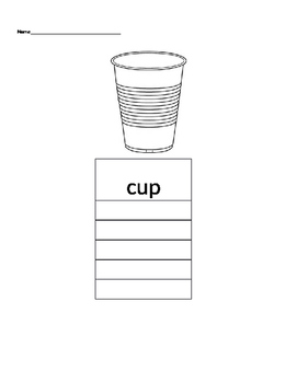 Sight Word Stamp or Write