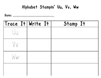 Sight Word Stampin' Combo Pack! (includes over 250 words + numbers and letters)