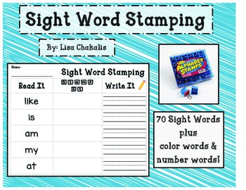 Sight Word Stamping