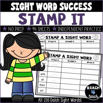 Sight Word Success: Stamp It Worksheets