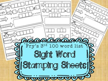 Sight Word Stamping FRY 3rd 100 worksheets