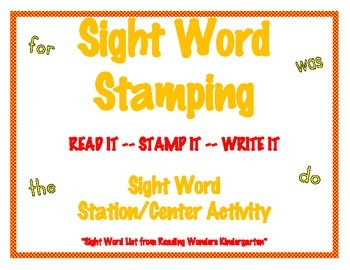 Sight Word Stamping - Reading Wonders K Word List