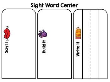 Sight Word Station