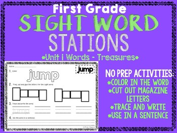 Sight Word Stations! {1st Grade - Unit 1 - Treasures}