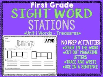 Sight Word Stations! {1st Grade - Unit 1 - Texas Treasures}