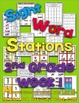 Sight Word Stations {2nd Grade~1}