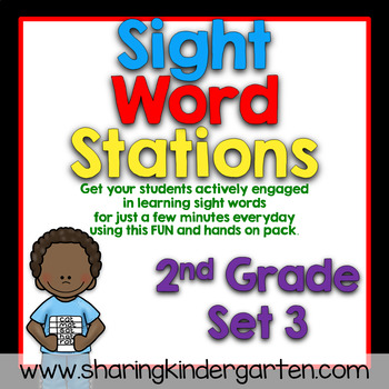 Sight Word Stations {2nd Grade~3}