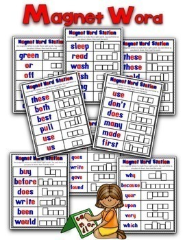 Sight Word Stations {2nd Grade~Bundled}