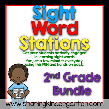 Sight Word Games & Stations {2nd Grade~Bundled}