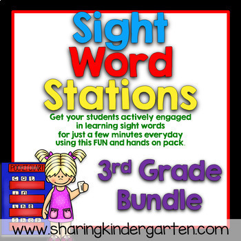 Sight Word Games & Stations {3rd Grade~Bundled}