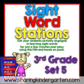 Sight Word Stations {3rd Grade~5}