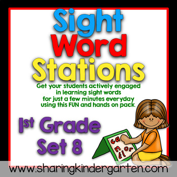 Sight Word Stations {First Grade~8}