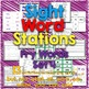 Sight Word Stations {Fry~4}