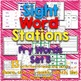 Sight Word Stations {Fry~5}