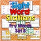 Sight Word Stations {Fry~8}