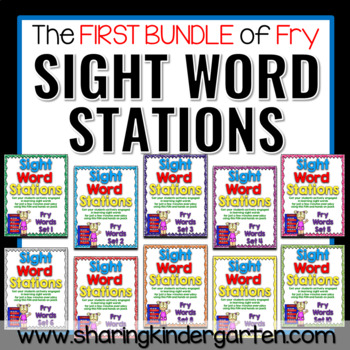 Sight Word Games & Stations {Fry~Bundle}