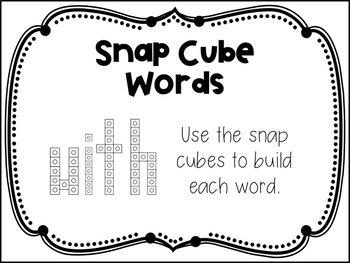 Sight Word Activities: Primer