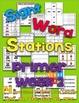 Sight Word Stations {Primer~2}