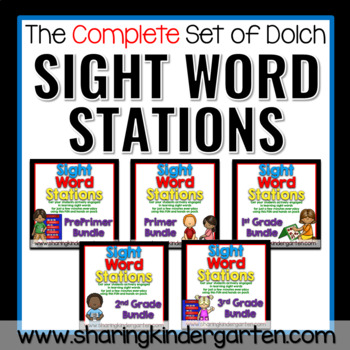 Sight Word Stations {The Complete Dolch Bundle}
