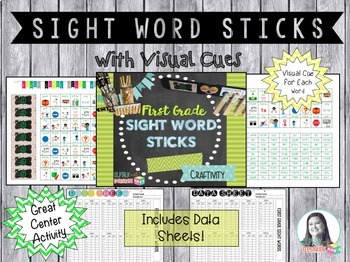 Sight Word Stick Craftivity BUNDLE