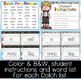 Sight Word Stick Puzzle Cards - Write and Wipe Centers BUNDLE