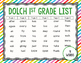 Sight Word Sticker Book Dolch 1st Grade