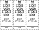 Sight Word Sticker Book Dolch 2nd Grade