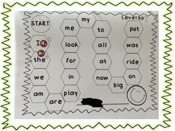 Sight Word Sticker Chart
