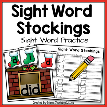 Sight Word Stockings - Sight Word Practice