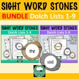 Sight Word Stones BUNDLE for Word Recognition Dolch Lists