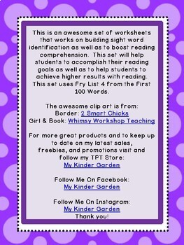 Sight Word Story Comprehension Fry High Frequency Words List 4 in 1st 100 Words