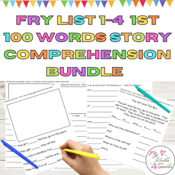 Sight Word Story Comprehension Fry High Frequency Words Lists 1-4 1st 100 Words