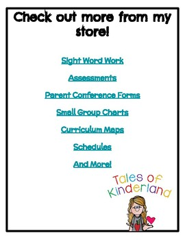 Sight Word Story List 13: Where are my Friends? (not, were, get, them)