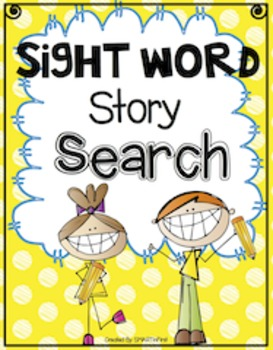 sight words reading comprehension 1 | Ivan | Pinterest | Word ...
