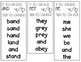 Sight Word Strips - Fry Words, Guided Reading Warm up, First and Second Grade