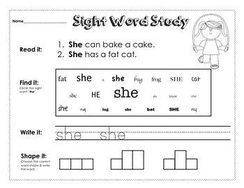 Sight Word Study #2