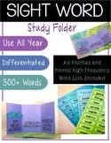 Sight Word Study Folder
