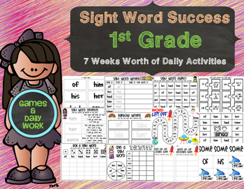 Sight Word Success 1st Grade Edition