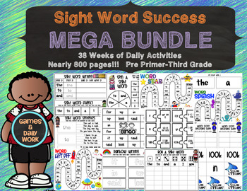 Sight Word Success MEGA BUNDLE
